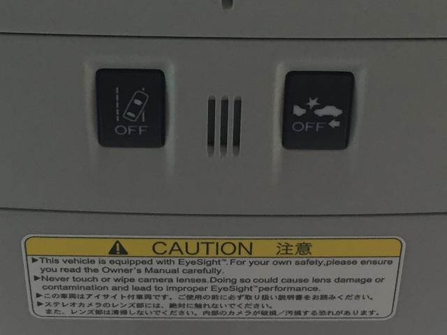 Sリミテッド アイサイト3 社外ナビ 前後席シートヒーター(3枚目)