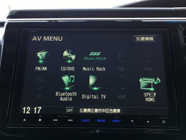 スパーダ クールスピリット衝突軽減 後席モニタ両側電動ドア(5枚目)