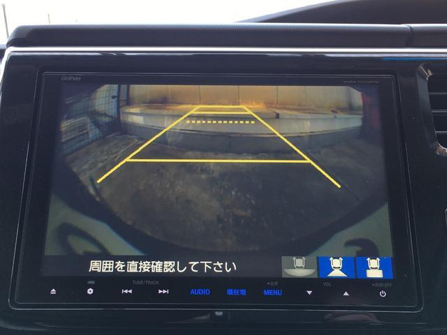スパーダ クールスピリット衝突軽減 後席モニタ両側電動ドア(7枚目)