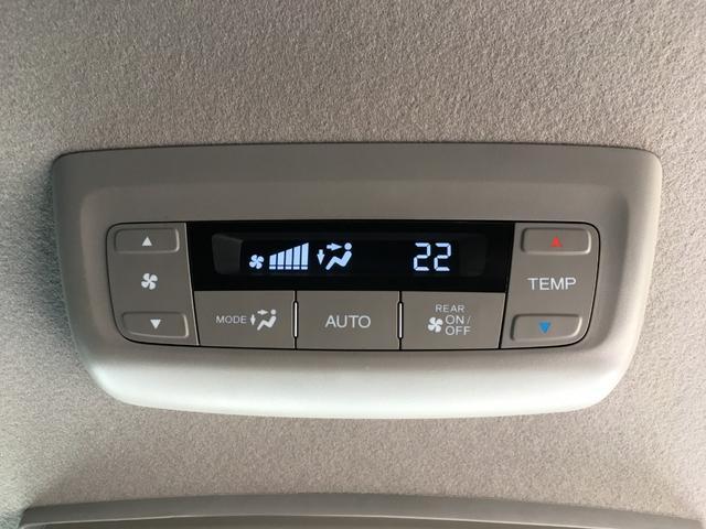 スパーダ クールスピリット衝突軽減 後席モニタ両側電動ドア(9枚目)