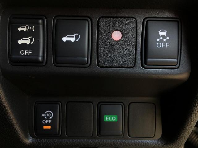 20Xtエマージェンシーブレーキ4WD ガラスルーフ 全方位(4枚目)
