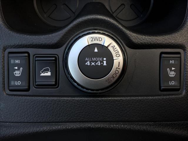 20Xtエマージェンシーブレーキ4WD ガラスルーフ 全方位(5枚目)