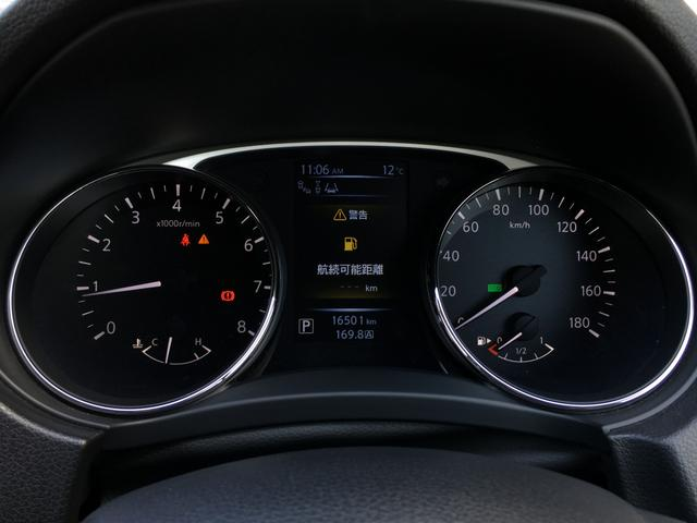 20Xtエマージェンシーブレーキ4WD ガラスルーフ 全方位(8枚目)
