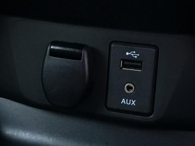 20Xtエマージェンシーブレーキ4WD ガラスルーフ 全方位(10枚目)