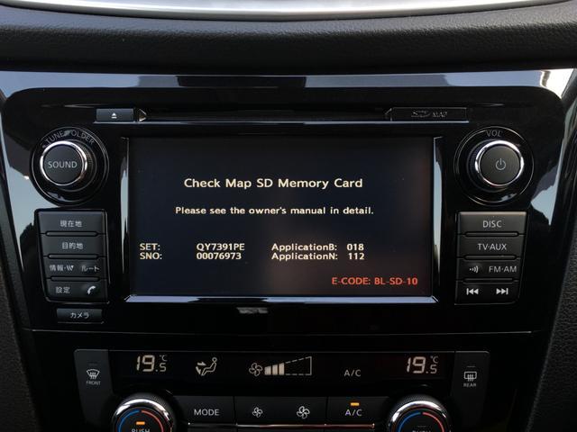 20Xtエマージェンシーブレーキ4WD ガラスルーフ 全方位(14枚目)