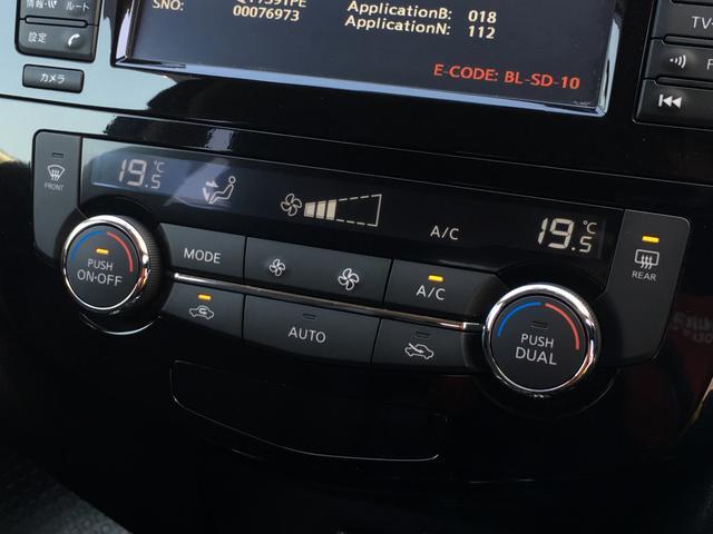 20Xtエマージェンシーブレーキ4WD ガラスルーフ 全方位(15枚目)