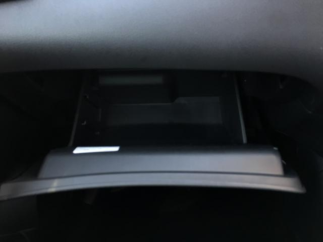 20Xtエマージェンシーブレーキ4WD ガラスルーフ 全方位(17枚目)