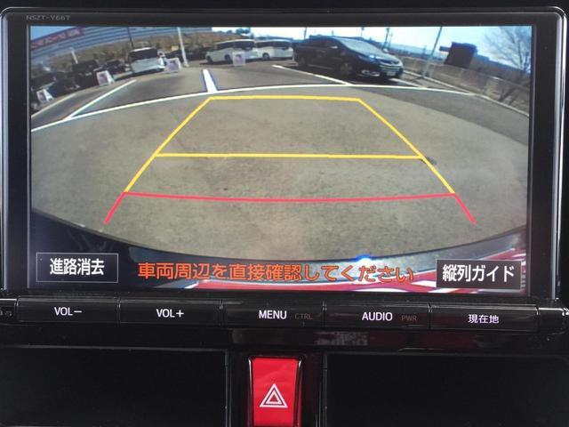 カスタムG-T 9インチナビ スマートアシスト 両側電動(8枚目)