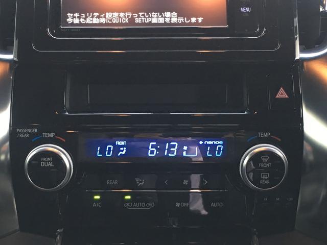 「トヨタ」「アルファード」「ミニバン・ワンボックス」「大阪府」の中古車8