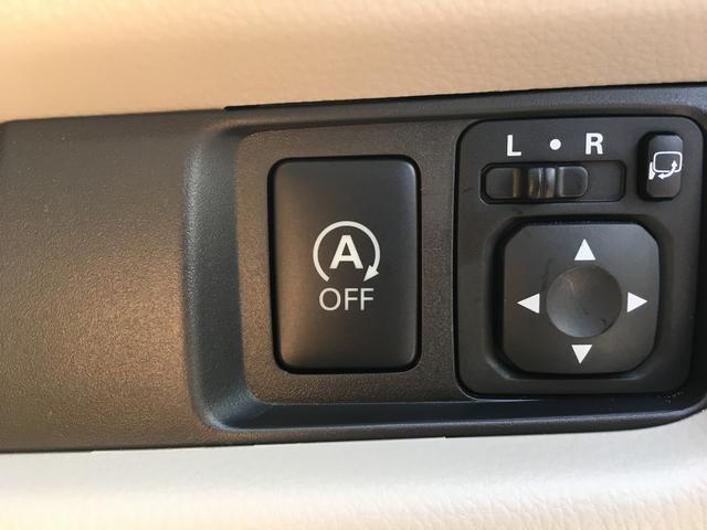 【アイドリングストップ】信号待ちなどの停車時に車のエンジンを停止させ、停車時間(待ち時間)に燃料の消費を抑えてエコ運転^_^