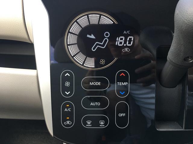 【AAC】車内温度を感知して自動で温度調整をしてくれるのでいつでも快適な車内空間を創り上げます!