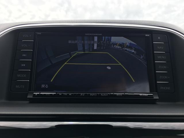 「マツダ」「CX-5」「SUV・クロカン」「大阪府」の中古車4