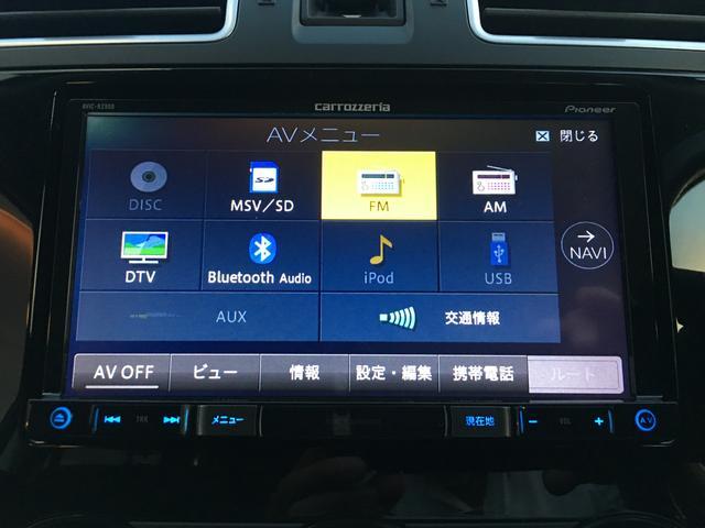【社外ナビ(AVIC-RZ900)】フルセグ・バックカメラ・Bluetooth・DVD再生