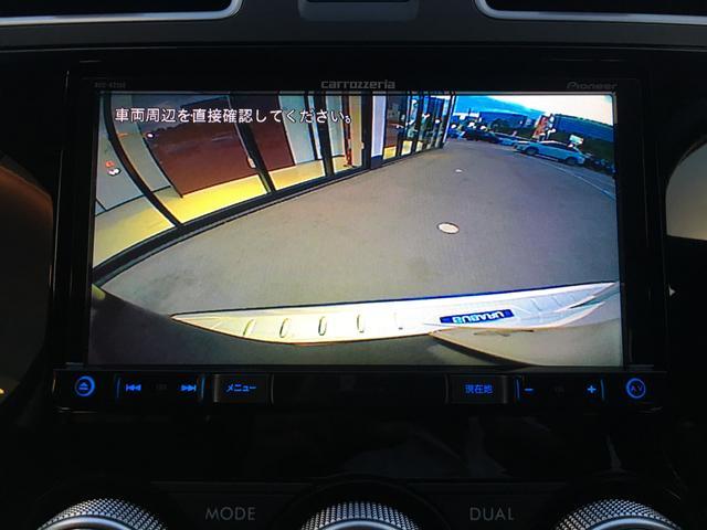 【バックモニター】で安全確認もできます。駐車が苦手な方にもオススメな便利機能です。