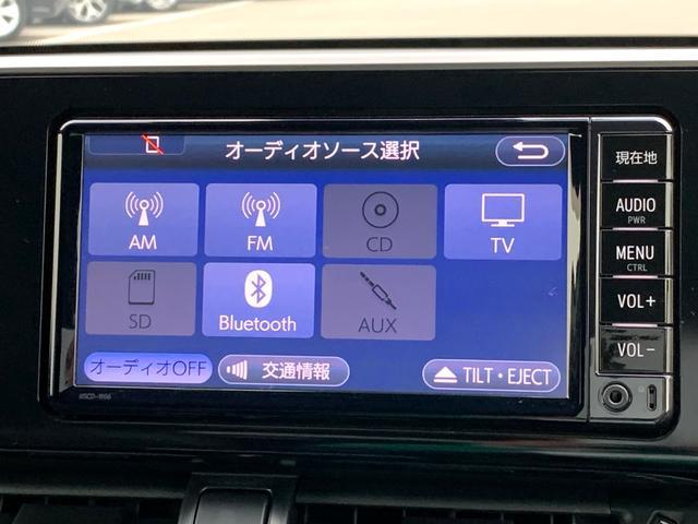 「トヨタ」「C-HR」「SUV・クロカン」「佐賀県」の中古車14