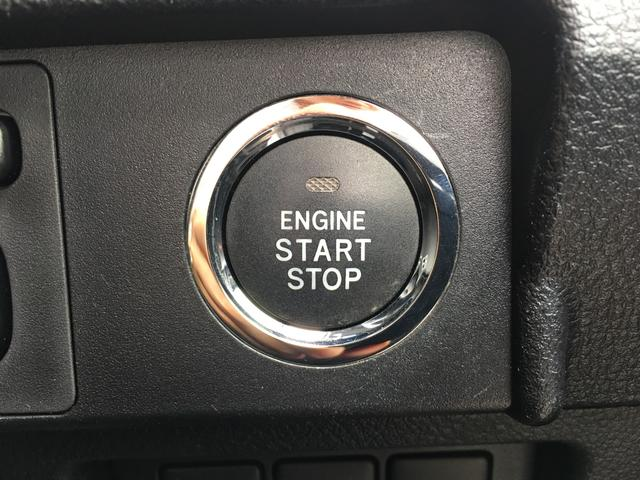 【プッシュスタート】ボタンプッシュでエンジン始動♪