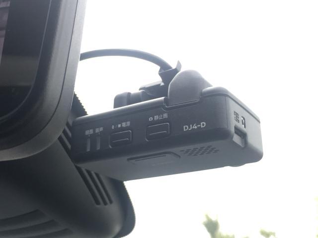 【ドライブレコーダー】万が一の事故してしまった、事故された時しっかりと記録してくれます!!安心してドライブが楽しめますね♪