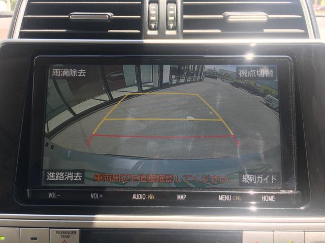 【バックカメラ】駐車が苦手な方でも映像で後方の安全確認もしっかり♪見えない死角の部分や距離感などモニター確認することが可能です!