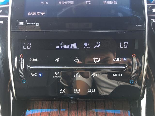 プレミアム アドバンスドパッケージ プレミアム アドバンスドP メーカーナビ パノラミックビューモニター JBLサウンドシステム プリクラッシュセーフティ パワーバックドア LEDヘッド クリアランスソナー(42枚目)