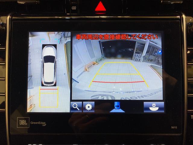 プレミアム アドバンスドパッケージ プレミアム アドバンスドP メーカーナビ パノラミックビューカメラ プリクラッシュセーフティ LDA JBLプレミアムサウンド パワーバックドア クリアランスソナー ビルトインETC(20枚目)