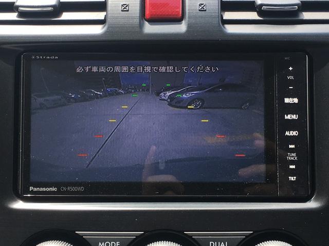 「スバル」「XV」「SUV・クロカン」「大阪府」の中古車7