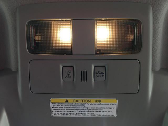 「スバル」「XV」「SUV・クロカン」「大阪府」の中古車30