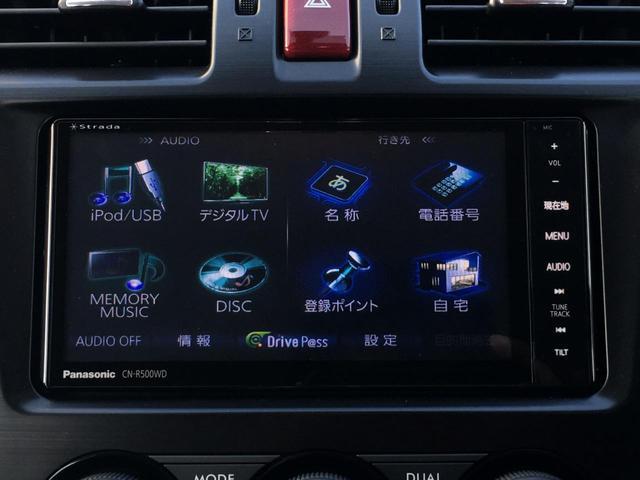 「スバル」「XV」「SUV・クロカン」「大阪府」の中古車45