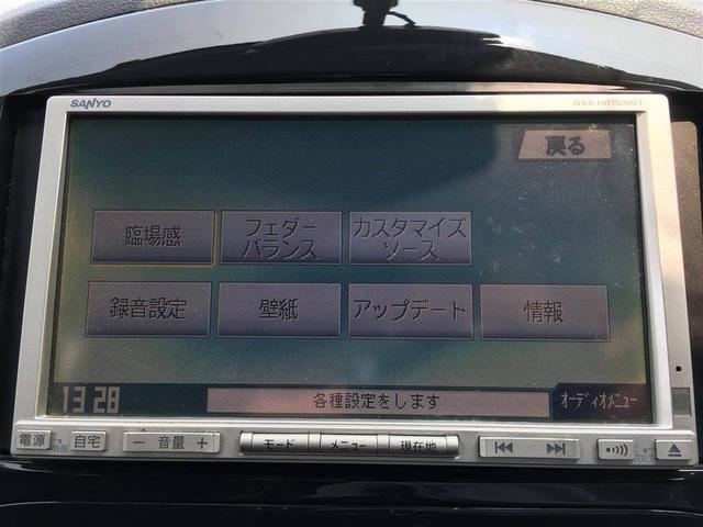 15RX HDDナビ ワンセグTV スマートキー ETC(20枚目)