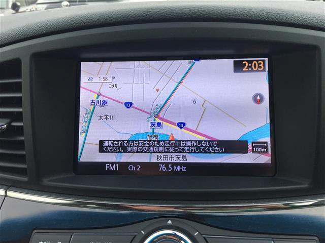 「日産」「エルグランド」「ミニバン・ワンボックス」「秋田県」の中古車4