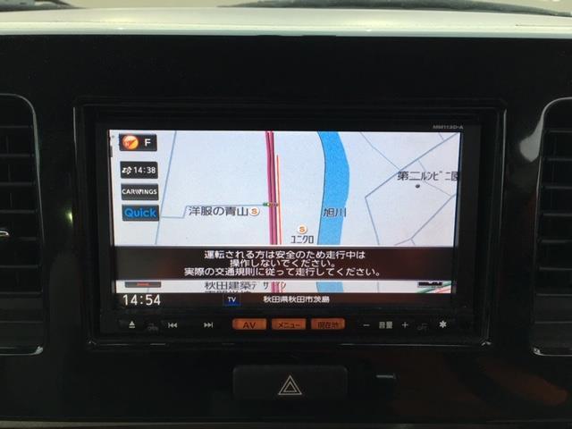 「日産」「モコ」「コンパクトカー」「秋田県」の中古車18