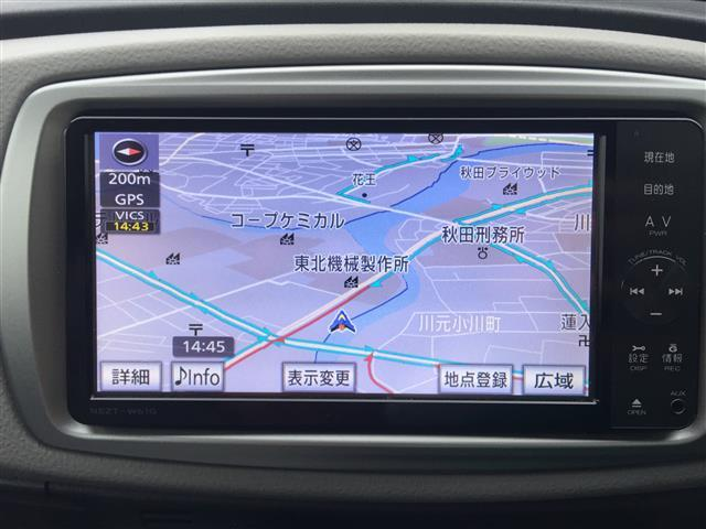 「トヨタ」「ヴィッツ」「コンパクトカー」「秋田県」の中古車4