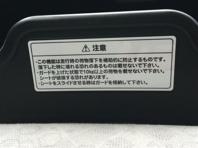 「トヨタ」「ヴィッツ」「コンパクトカー」「秋田県」の中古車19