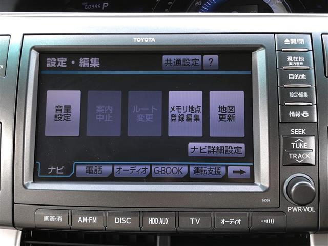「トヨタ」「エスティマ」「ミニバン・ワンボックス」「長野県」の中古車15