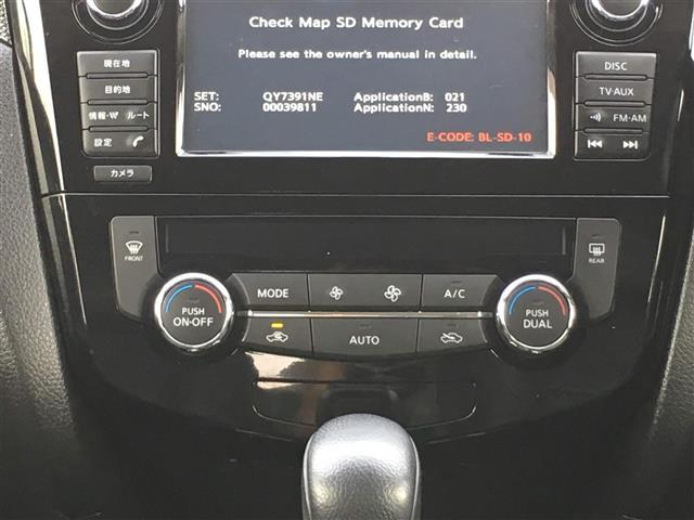「日産」「エクストレイル」「SUV・クロカン」「長野県」の中古車15