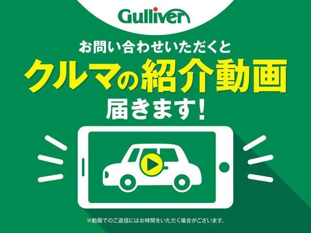「ダイハツ」「ブーン」「コンパクトカー」「長野県」の中古車2
