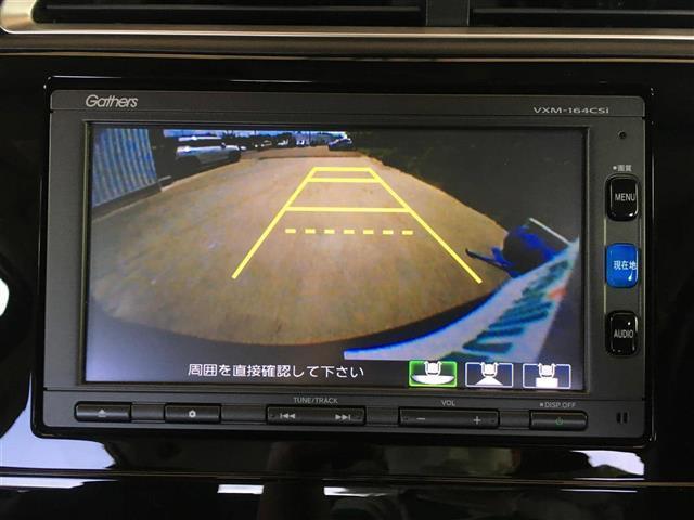 「ホンダ」「シャトル」「ステーションワゴン」「長野県」の中古車4