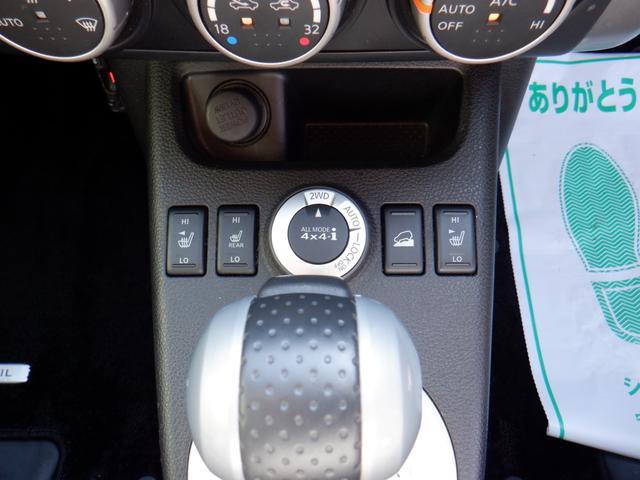 シートヒーターも4WD切り替えも付いてます!