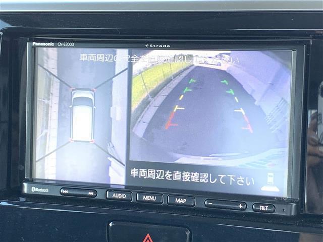 「日産」「デイズルークス」「コンパクトカー」「佐賀県」の中古車19