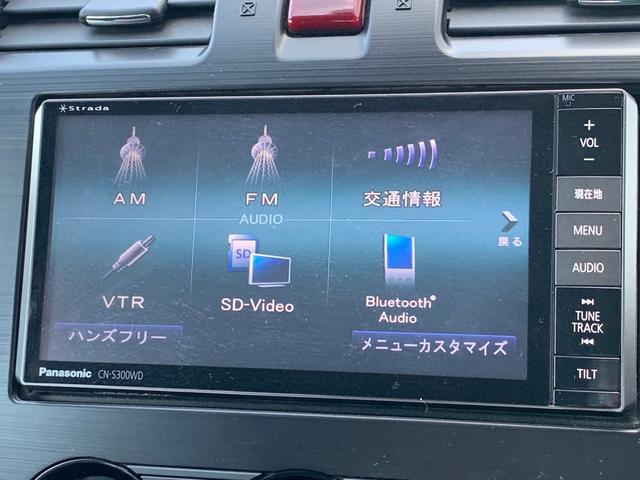 「スバル」「XV」「SUV・クロカン」「佐賀県」の中古車15