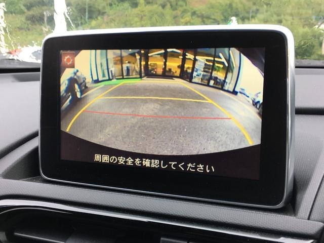 「マツダ」「ロードスター」「オープンカー」「佐賀県」の中古車13
