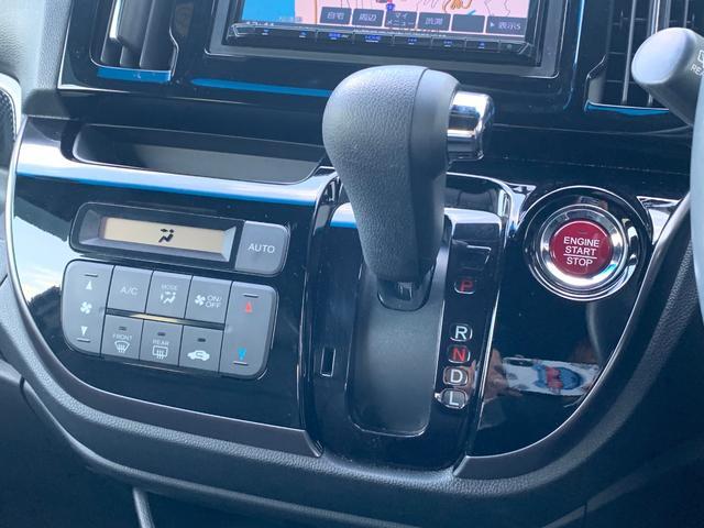「ホンダ」「N-WGNカスタム」「コンパクトカー」「佐賀県」の中古車16