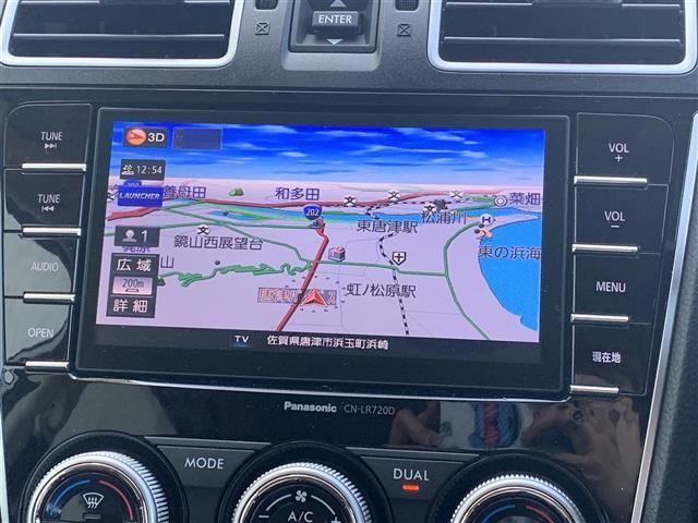 「スバル」「フォレスター」「SUV・クロカン」「佐賀県」の中古車15