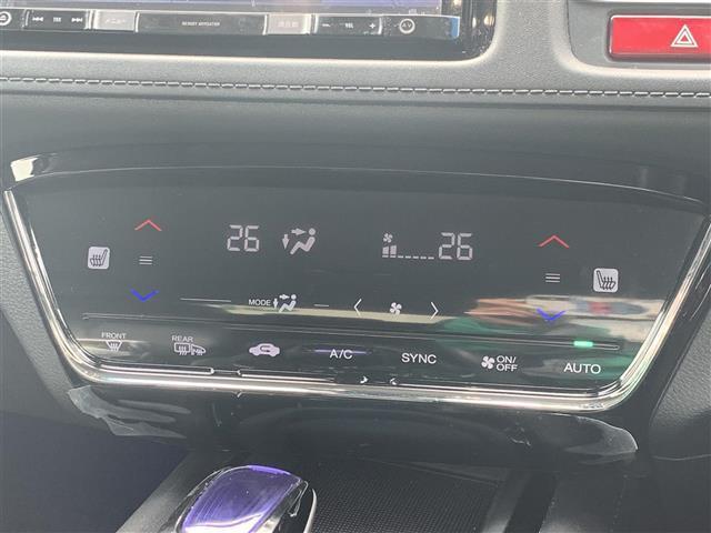 「ホンダ」「ヴェゼル」「SUV・クロカン」「佐賀県」の中古車18