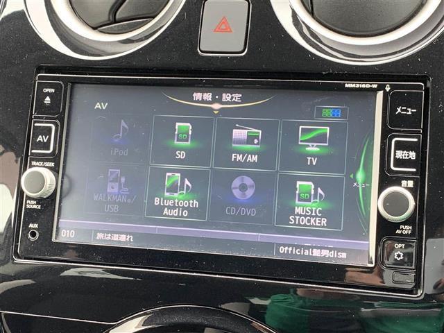 e-パワーX 純正ナビTV バックカメラ 衝突軽減ブレーキ(14枚目)