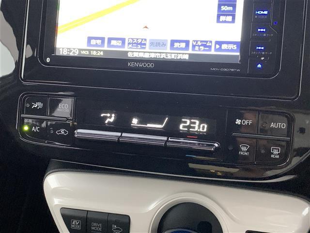 Sセーフティプラス 社外SDナビ/バックカメラ/インテリジェントパーキングアシストオートマチックハイビーム/クリアランスソナー/車両接近警報装置/クルーズコントロール/LEDライト/ステアリングスイッチ/プッシュスタート(5枚目)