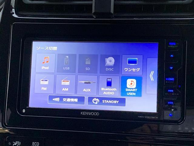 Sセーフティプラス 社外SDナビ/バックカメラ/インテリジェントパーキングアシストオートマチックハイビーム/クリアランスソナー/車両接近警報装置/クルーズコントロール/LEDライト/ステアリングスイッチ/プッシュスタート(8枚目)