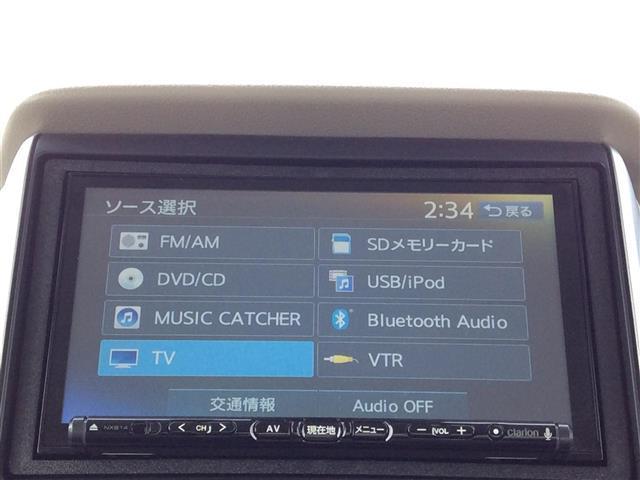 G・Aパッケージ シティブレーキアクティブシステム/サイド&カーテンエアバッグ/グラブレール/SDナビ/FM/AM/CD/DVD/SD/フルセグ/バックカメラ/Bt/IPod/USB/オートライト(6枚目)