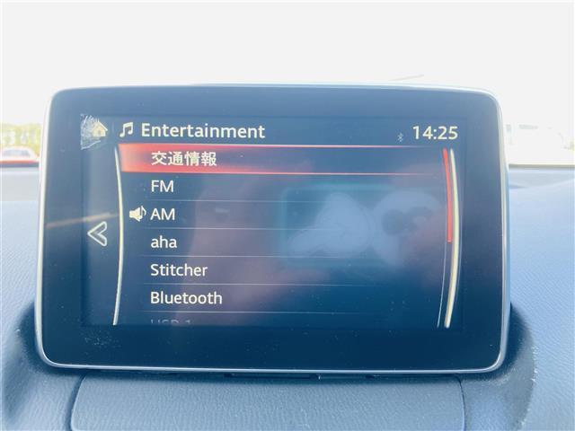 純正ナビ/フルセグTV/ETC/LEDヘッドライト/横滑り防止装置/衝突軽減ブレーキ/クルーズコントロール/ブラインドスポットモニタリング/純正フロアマット/前席シートヒーター/ステアリングスイッチ(15枚目)