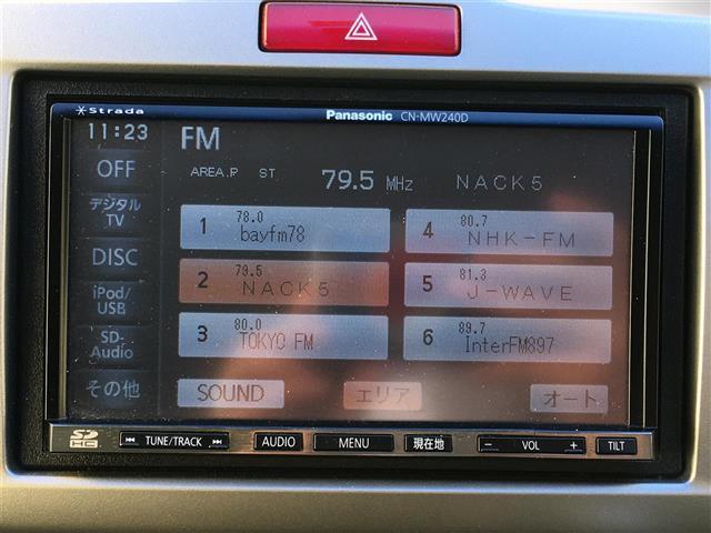 G ジャストセレクション 社外メモリナビ CN-MW240D/フルセグTV/CD/SD/バックカメラ/両側パワースライドドア/オートエアコン/HIDヘッドライト/オートライト/社外14インチ/電動格納ミラー/純正フロアマット(8枚目)