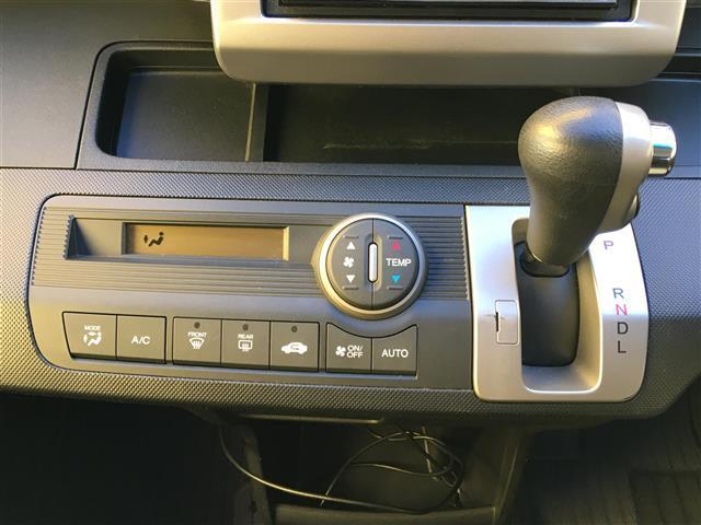 G ジャストセレクション 社外メモリナビ CN-MW240D/フルセグTV/CD/SD/バックカメラ/両側パワースライドドア/オートエアコン/HIDヘッドライト/オートライト/社外14インチ/電動格納ミラー/純正フロアマット(9枚目)
